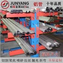 6061精密铝管特性 冷拉精抽6061铝管