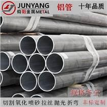 6061薄壁铝管 6061无缝铝管性能