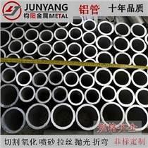 6061精拉铝管 模具工业铝管空调铝管