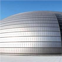 河南鄭州鋁單板加工廠家