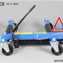 臺慶汽車消防移車器型號
