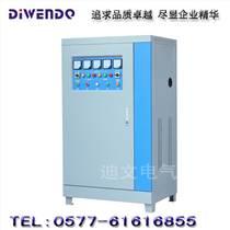 醫療設備配套專用型全自動穩壓器100千瓦SBW-100KVA/100KW