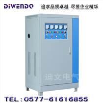 醫療設備DR專用三相穩壓器380V全自動穩壓器80千瓦SBW-80KVA