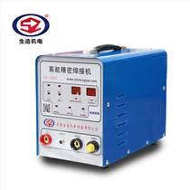 無錫冷焊機廠家直銷SZ-1800