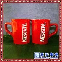 廣告促銷馬克杯 可加logo馬克杯