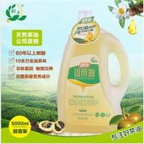 供应 舒乡 物理低温初榨 纯山茶油 5L