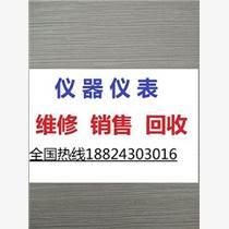 專業維修愛色麗528色差儀深圳維修愛色麗/X-RIT