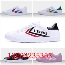 一件代發小白鞋