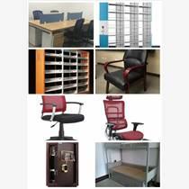 天津保友人體工學椅專賣人體電腦椅嘉諾士人體工學椅