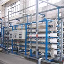 10吨单级纯净水反渗透设备全国供应  终身维护