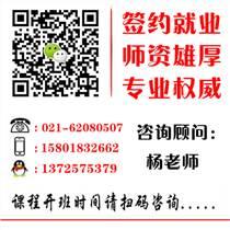 上海网页设计培训报名,闵行网站美工培训先试听