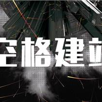 关于郑州网站建设与网站运营需要注意什么