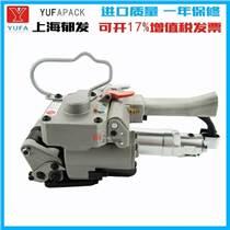 上海气动塑钢带打包机价格,气动打包机上海维修,CMV-19厂家直销