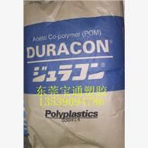 POM礦物填充,POM-MD10,SW-22,日本寶理