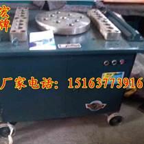 鑫宏牌GW50鋼筋彎曲機