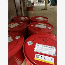 创圣供应CKJ-320开式齿轮油 荆州球磨机传动齿轮箱专用齿轮油
