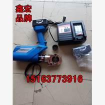 鑫宏牌XL-300充電式液壓鉗十七年老廠家
