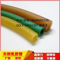 抽真空乳胶管 真空机用乳胶管 生产厂家