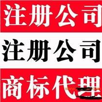 轉讓投資基金管理公司,轉讓北京投資基金管理公司