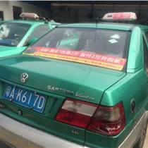 广州的士广告出租车尾广告发布,流动性媒体,性价比高