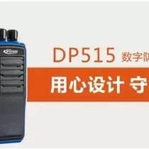 對講機地下室信號增強系統DS6000系統集群基站