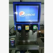冷饮机可乐机冷热饮料机碳酸饮料机