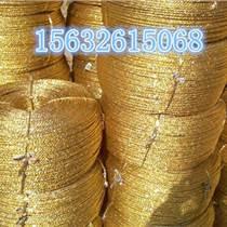供應河南鄭州商丘黃金打包繩黃金繩打包繩