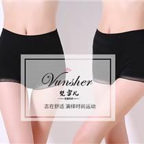 內褲加工,女式內褲生產廠家-義烏爾友針織 17年無縫內衣工廠