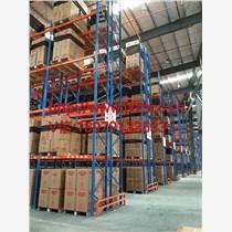 江西重型倉儲貨架,南昌托盤式貨架,橫梁式貨架,倉庫貨架,東莞貨架廠海力貨架