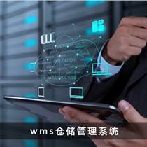 郑州WMS系统与ERP系统中的仓储管理模块区别