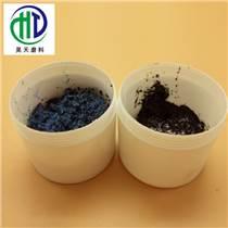 耐磨陶瓷涂层材料怎样修复脱硫泵