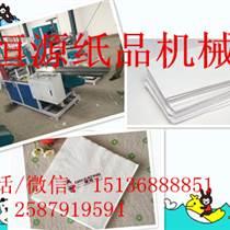 小型餐巾紙生產設備廠家【百科】