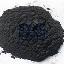 石墨粉|高純石墨|石墨粉供應商