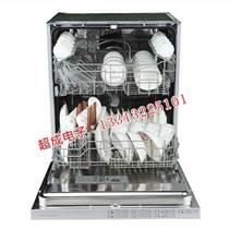河南酒店食堂专用洗碗机