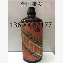 自主销售1986年茅台镇窖酒 经营茅台镇窖酒类