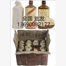自主銷售1987年茅江窖 經營1987年茅江窖酒類