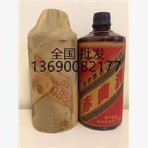 自主銷售1988年赤曲酒 經營1988年赤曲酒類