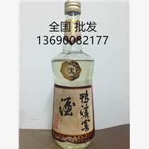 自主销售1988年鸭溪窖 经营1988年鸭溪窖酒类