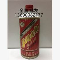 自主銷售1991年茅渡大曲 經營53度茅渡大曲酒類
