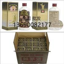 自主销售1992年飞仙赖茅酒类