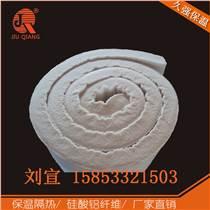 久強隧道窯吊頂陶瓷纖維棉塊
