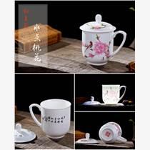景德鎮瓷器會議杯,辦公會議茶杯禮品