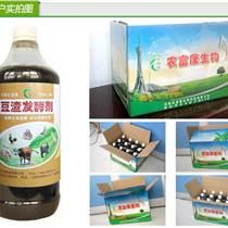 豆渣飼料發酵劑-怎樣處理生豆渣用于養豬飼料