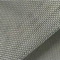 厂家直销 304金刚网窗纱不锈钢纱网 防盗纱窗用网