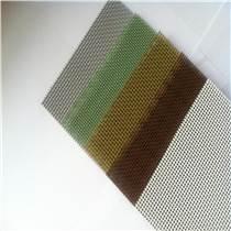 金剛網 不銹鋼金鋼網 窗紗網 防盜紗窗金剛網 廠家批發質優價廉