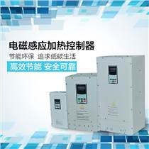 廠家直銷干料造粒機電磁感應加熱器