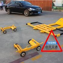 移车器规格样式手动移车器批发价