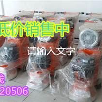 贵州贵阳手扶式金刚石地面打磨机