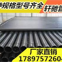 内蒙古热浸塑电力管生产厂家 200#热浸塑电缆套管价格