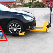 机械式移车器报价液压移车器厂家